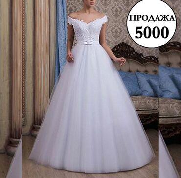 Свадебное платье! Распродажа