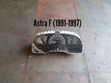 pribor - Azərbaycan: Opel Astra F Pribor