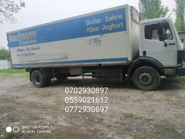 продажа рефрижераторов бу в Кыргызстан: Продаю сатылат Мерс мерседес гигант по вопросам чалгыла звоните