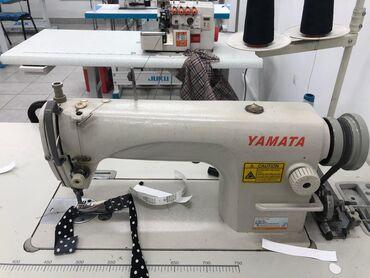 химчистка-машины в Кыргызстан: Скупка швейная машина