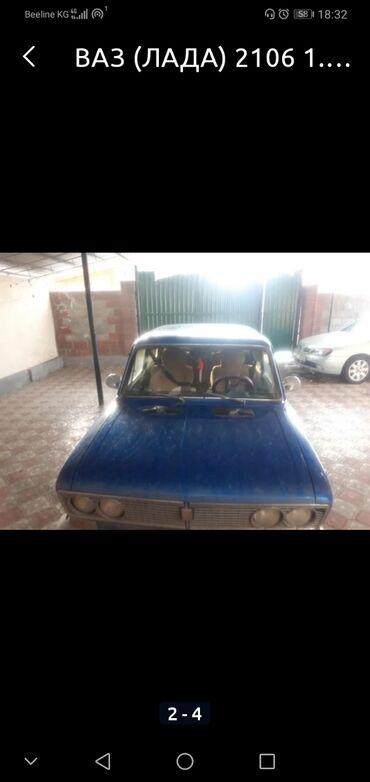 Автомобили - Чолпон-Ата: ВАЗ (ЛАДА) 2106 1990