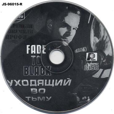 PS2 & PS1 (Sony PlayStation 2 & 1) Azərbaycanda: FadeToBlack.Ps1 üçün.Yenidir