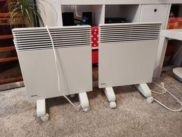 Grejanje - Srbija: Norveski radijatori 2 kom      - odlicni - podni i zidni nosaci - 1 ko