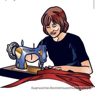 Технологи - Кыргызстан: Технолог. С опытом. Цум