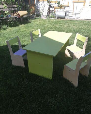 Детский стол и 4 стула новые!!! Длинна 1200 ширина 600 высота 500