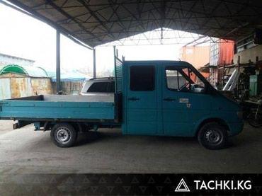 Услуги Грузоперевозок доставка по регионам Иссык-Куль Нарын до 3 тонн в Бишкек