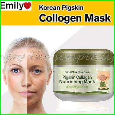 Омолаживающая маска с коллагеном в Кок-Ой