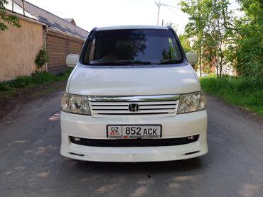 прицеп автомобильный легковой в Кыргызстан: Honda Stepwgn 2 л. 2002 | 210000 км