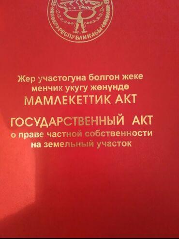 Недвижимость - Ивановка: 40 кв. м, 2 комнаты, Парковка