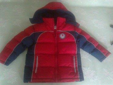На рост от 95 см и выше! Детская горнолыжная зимняя теплая курточка