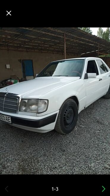 Транспорт - Юрьевка: Mercedes-Benz W124 2.9 л. 1989 | 260 км
