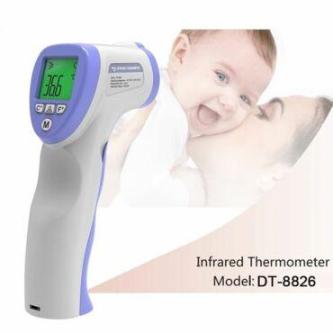 Бесконтактный инфракрасный термометр DT-8826 предназначен как для