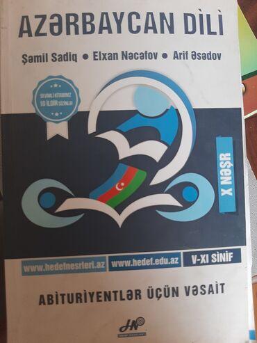 İdman və hobbi - Şirvan: Az dili,hedef kurslari