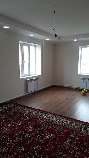 Недвижимость - Селекционное: 100 кв. м, 4 комнаты