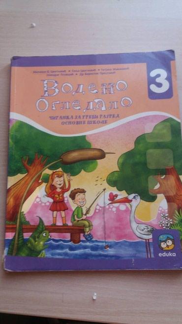 Bmw x5 3 0i at - Srbija: Knjige za 3 razred pitajte