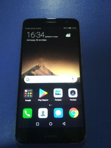 Срочно продаю Huawei ascend Nova plus 3/32 состояние среднее есть