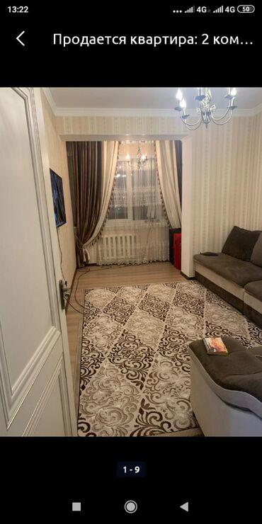 Продается квартира: 2 комнаты, 60 кв. м