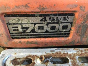 Японский трактор Kubota B7000. Свежепригнанный из Японии. В комплекте в Бишкек - фото 7