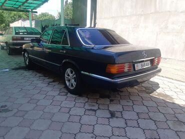 двигатель мерседес 124 2 3 бензин в Кыргызстан: Mercedes-Benz S-Class 3 л. 1984 | 300000 км