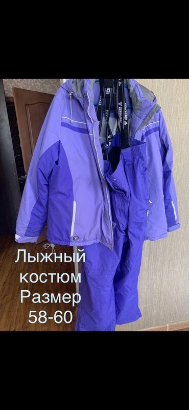 лыжный костюм бишкек цены in Кыргызстан | ВЕРХНЯЯ ОДЕЖДА: Лыжный костюм BRUGE, брюки черные лыжные BRUGE, размер 58-60-62 лыжные