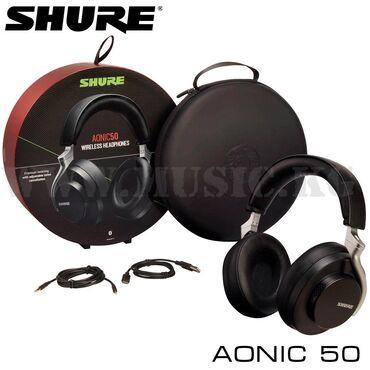 Наушники Shure AONIC 50 SBH2350 BKShure SBH2350-BK-EFS Премиальные