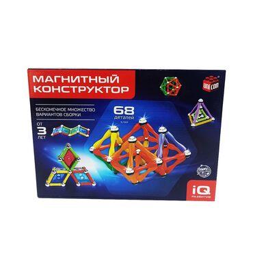Игрушки - Кыргызстан: Магнитный конструктор.  Чудес в развитии мышления, воображения, а такж