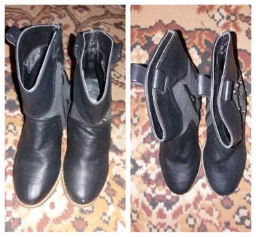 Ženska obuća | Knjazevac: Zenske cizme. Skoro su kupljene. Veoma su udobne i moderne. Imaju