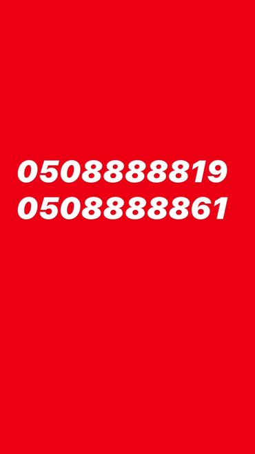 Мобильный оператор О Красивые номера