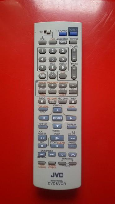 пульт-ду-для-телевизора-самсунг в Кыргызстан: Продаю пульт ду Jvc