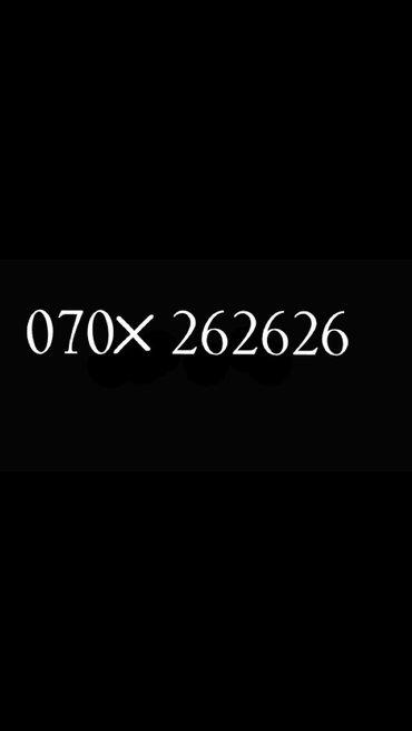 номер платина о! новый 12000с 0553077765 в Бишкек