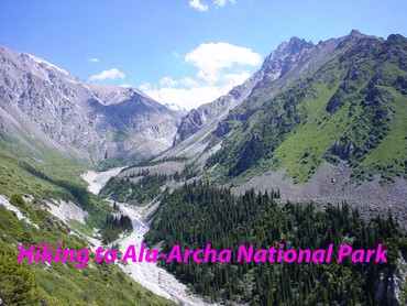 One day Hiking to Ala-Archa National Park. в Бишкек