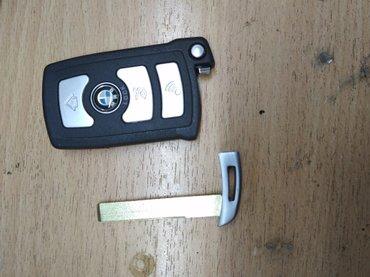 Корпус чип ключа на вмw e70 x5 замена е60 3000 в Бишкек