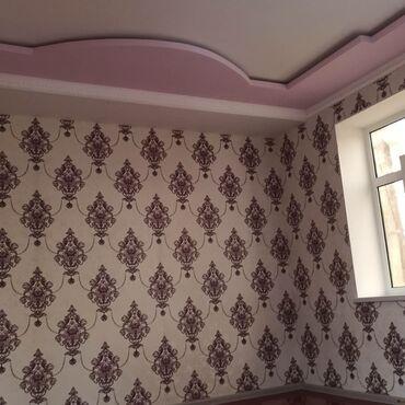 квартиры в бишкеке в рассрочку на 5 лет в Кыргызстан: Ремонт квартиры под ключ