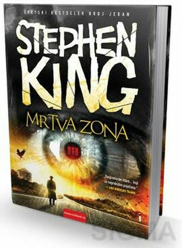 Knjige, časopisi, CD i DVD | Nis: Stephen King Mrtva zona nova knjiga sa povezom. Za kolekcionare. Tvrda