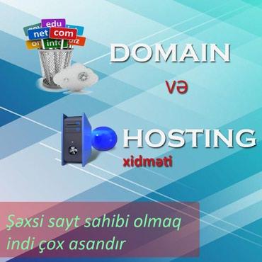 Bakı şəhərində Domain və Hosting xidməti