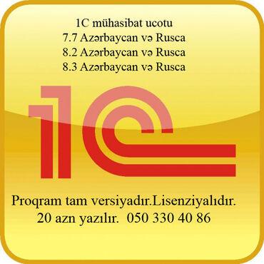 1C 8.3 Mühasibat Buxalteriya Anbar Tarqoviy Sklad Azərbaycanca.1C 8.2