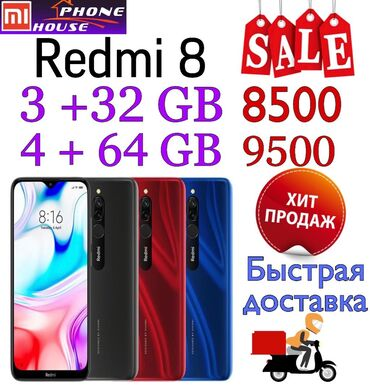 New Xiaomi Redmi 8 32 GB black