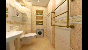Ванная комната, туалет под ключ. Идеальное качество!Ремонт и отделка