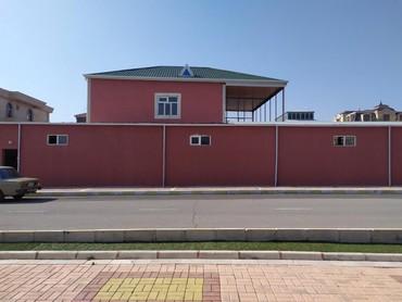 Продажа Дома от собственника: 220 кв. м, 6 комнат