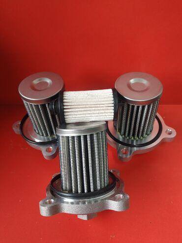 #Автозапчасти!!! Замена газовых фильтров!!! Два фильтра + работа!! Ки