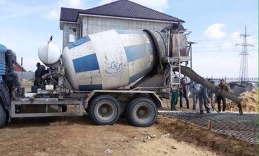 Бетон! Компания реализует бетон. Высокого качества. С завода