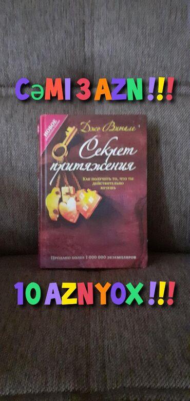 Kitab, jurnal, CD, DVD Azərbaycanda: Почему более 1 миллиона человек по всему миру признательны Джо Витале