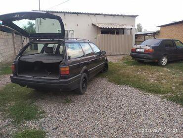 Volkswagen в Кыргызстан: Volkswagen Passat Variant 2 л. 1992 | 5555 км