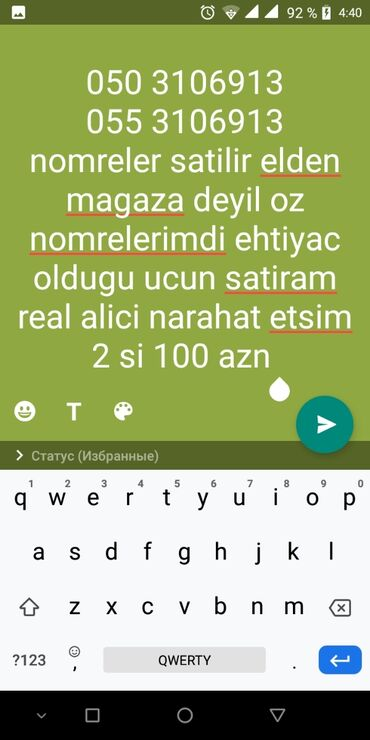 mobil nomreler - Azərbaycan: Nomreler satilir real alici narahat elesin wekilde etrafli melumat