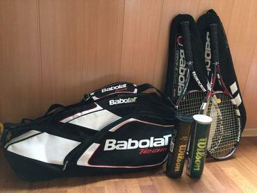 Ракетки - Кыргызстан: Продам 2 ракетки и теннисную самку в идеальном состоянии,фирма