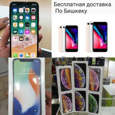 Apple Iphone_ iPad_ iMac_Mac book_ в Бишкек
