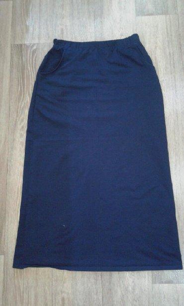 платье с фатиновой юбкой в пол в Кыргызстан: Юбка в пол