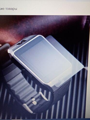 защитная пленка в Азербайджан: Smart saat ekrani ucun qoruyucu plyenka