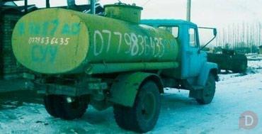 5 тонный водовоз,по г.Бишкек,цена 2000 сом в Бишкек