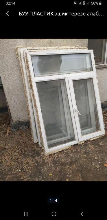 пластиковая бочка бишкек в Кыргызстан: Куплю пластиковый окно дорого